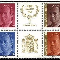 Sellos: ESPAÑA 1995 - SERIE BASICA DEL REY JUAN CARLOS - EDIFIL Nº 3378A-3381A. Lote 177873768