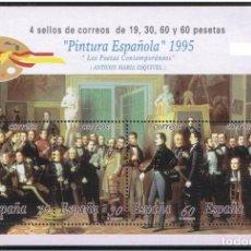 Sellos: ESPAÑA 1995 - PINTURA ESPAÑOL - ANTº Mª ESQUIVEL - EDIFIL Nº 3401. Lote 186246676