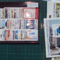Sellos: AÑO 2003 ESPAÑA COMPLETO NUEVO. Lote 90231022