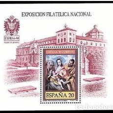 Sellos: ESPAÑA 1989 - EXFILNA 89 - EDIFIL Nº 3012. Lote 95763868