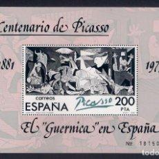 Sellos: PICASSO. EL GUERNICA EN ESPAÑA. AMIT. 25-10-1981. Lote 128383035