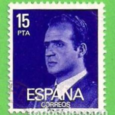 Sellos: EDIFIL 2395. S. M. DON JUAN CARLOS I. (1977).. Lote 68560193