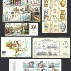 Sellos: ESPAÑA, 1987 AÑO COMPLETO NUEVO, CON HOJAS Y CARNÉ, SIN SEÑAL FIJASELLOS, MNH**. Lote 68630250