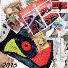 Sellos: SELLOS DEL AÑO 2015 COMPLETO. Lote 68715861