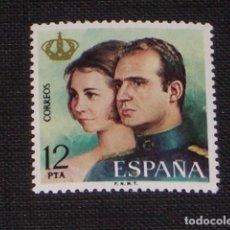 Sellos: USADO - EDIFIL 2305 - SPAIN 1975 REYES DE ESPAÑA /M. Lote 184047072