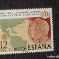 Sellos: USADO - EDIFIL 2333 - SPAIN 1976 PRIMER VIAJE CONT AMER REYES DE ESPAÑA /M. Lote 206997670