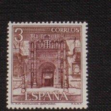 Sellos: USADO - EDIFIL 2336 - SPAIN 1976 SERIE TURISTICA /M. Lote 184045246