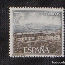 Sellos: USADO - EDIFIL 2338 - SPAIN 1976 SERIE TURISTICA /M. Lote 147594954