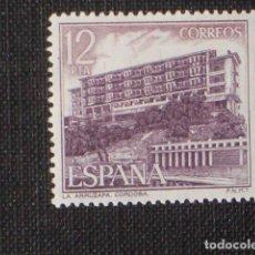 Sellos: USADO - EDIFIL 2339 - SPAIN 1976 SERIE TURISTICA /M. Lote 206997435