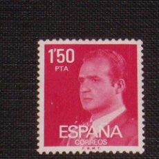 Sellos: USADO - EDIFIL 2344 - SPAIN 1976 JUAN CARLOS I /M. Lote 184047078