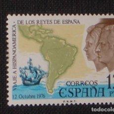 Sellos: USADO - EDIFIL 2370 - SPAIN 1976 VIAJE HISPANOAMERICA REYES DE ESPAÑA /M. Lote 206997567