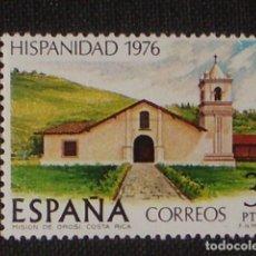 Sellos: USADO - EDIFIL 2373 - SPAIN 1976 HISPANIDAD /M. Lote 120261192