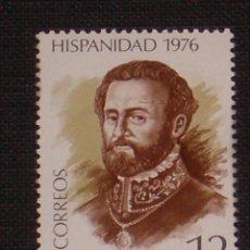 Sellos: USADO - EDIFIL 2374 - SPAIN 1976 HISPANIDAD /M. Lote 206997142