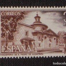 Sellos: USADO - EDIFIL 2375 - SPAIN 1976 MONASTERIO DE SAN PEDRO DE ALCANTARA /M. Lote 184045263