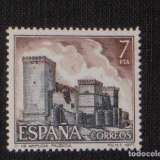 Sellos: USADO - EDIFIL 2421 - SPAIN 1977 SERIE TURISTICA /M. Lote 184048532