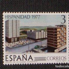 Sellos: USADO - EDIFIL 2440 - SPAIN 1977 HISPANIDAD /M. Lote 120261215