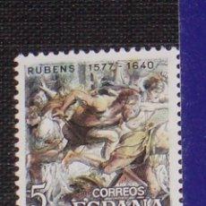 Sellos: USADO - EDIFIL 2463 - SPAIN 1978 CENTENARIOS /M. Lote 184047038