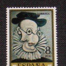 Sellos: USADO - EDIFIL 2483 - SPAIN 1978 PABLO RUIZ PICASSO /M. Lote 147593554