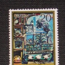 Sellos: USADO - EDIFIL 2487 - SPAIN 1978 PABLO RUIZ PICASSO /M. Lote 156896372