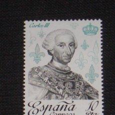 Sellos: USADO - EDIFIL 2499 - SPAIN 1978 REYES DE ESPAÑA CASA DE BORBON /M. Lote 156897096
