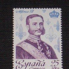 Sellos: USADO - EDIFIL 2503 - SPAIN 1978 REYES DE ESPAÑA CASA DE BORBON /M. Lote 156896544