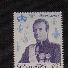 Sellos: USADO - EDIFIL 2505 - SPAIN 1978 REYES DE ESPAÑA CASA DE BORBON /M. Lote 294456698