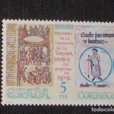 Sellos: USADO - EDIFIL 2506 - SPAIN 1978 MILENARIO MONASTERIO STA MARIA RIPOLL /M. Lote 206997107