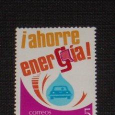 Sellos: USADO - EDIFIL 2508 - SPAIN 1979 AHORRO DE ENERGIA /M. Lote 184045272