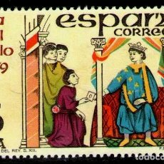 Sellos: ESPAÑA AÑO 1979 EDIFIL Nº 2526*** DIA DEL SELLO SERIES COMPLETAS. Lote 68927445