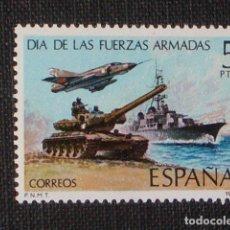 Sellos: USADO - EDIFIL 2525 - SPAIN 1979 DIA DE LAS FUERZAS ARMADAS /M. Lote 206997581