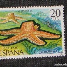 Sellos: USADO - EDIFIL 2534 - SPAIN 1979 FAUNA INVERTEBRADOS /M. Lote 184046646