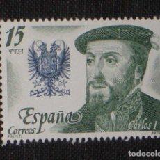 Sellos: USADO - EDIFIL 2552 - SPAIN 1979 REYES DE ESPAÑA CASA DE AUSTRIA /M. Lote 156896562