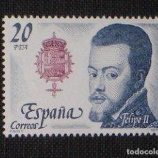 Sellos: USADO - EDIFIL 2553 - SPAIN 1979 REYES DE ESPAÑA CASA DE AUSTRIA /M. Lote 156896573