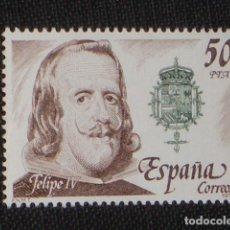 Sellos: USADO - EDIFIL 2555 - SPAIN 1979 REYES DE ESPAÑA CASA DE AUSTRIA /M. Lote 156896636