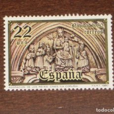 Sellos: USADO - EDIFIL 2594 - SPAIN 1980 NAVIDAD /M. Lote 157120137