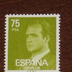 Sellos: USADO - EDIFIL 2603 - SPAIN 1981 JUAN CARLOS I /M. Lote 184048262