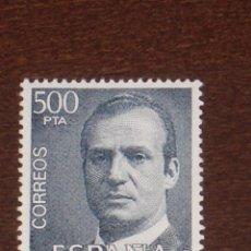 Sellos: USADO - EDIFIL 2607 - SPAIN 1981 JUAN CARLOS I /M. Lote 147594946