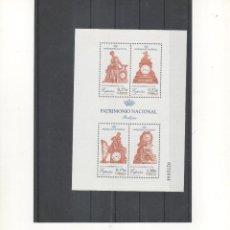 Sellos: ESPAÑA- 4071 HB-PATROMONIO NACIONAL-RELOJES (SEGÚN FOTO) PRECIO DEBAJO VALOR FACIAL. Lote 205559387