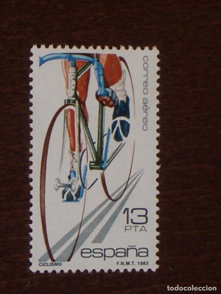USADO - EDIFIL 2695 - SPAIN 1983 DEPORTES /M (Sellos - España - Juan Carlos I - Desde 1.975 a 1.985 - Usados)