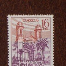 Sellos: USADO - EDIFIL 2726 - SPAIN 1983 PAISAJES Y MONUMENTOS /M. Lote 157120150