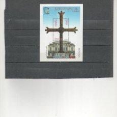 Sellos: ESPAÑA- 4411 HB- EXFILNA 2008 CRUZ LA VICTORIA-OVIEDO(SEGÚN FOTO) PRECIO DEBAJO VALOR FACIAL. Lote 205559841