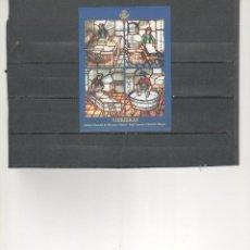 Sellos: ESPAÑA- 4491 HB-VIDRIERAS FABRICA NACIONAL MONEDA Y TIMBRE (SEGÚN FOTO) PRECIO DEBAJO VALOR FACIAL. Lote 205559698