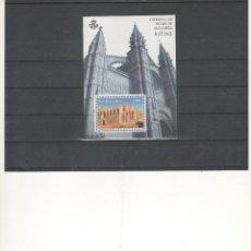 Sellos: ESPAÑA- 4743 HB-CATEDRAL DE PALMA DE MALLORCA (SEGÚN FOTO) PRECIO DEBAJO VALOR FACIAL. Lote 205556390