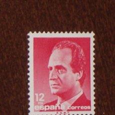 Sellos: USADO - EDIFIL 2798 - SPAIN 1985 JUAN CARLOS I /M. Lote 157120106