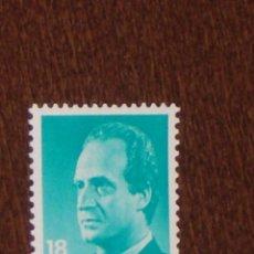 Sellos: USADO - EDIFIL 2800 - SPAIN 1985 JUAN CARLOS I /M. Lote 157120126