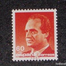 Sellos: USADO - EDIFIL 3006 - SPAIN 1989 JUAN CARLOS I /M. Lote 295643348