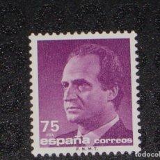 Sellos: USADO - EDIFIL 3007 - SPAIN 1989 JUAN CARLOS I /M. Lote 295643358