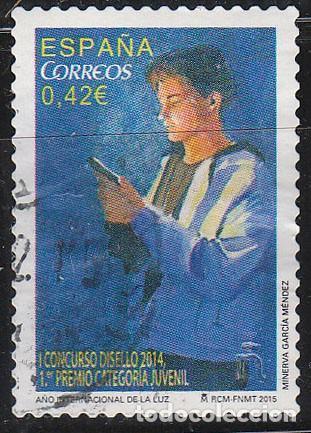 EDIFIL 4940, DISELLO, USADO (Sellos - España - Juan Carlos I - Desde 2.000 - Usados)