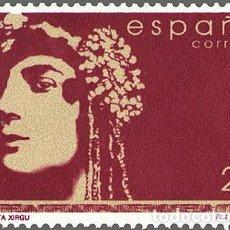 Sellos: USADO - EDIFIL 3152 - SPAIN 1992 MUJERES FAMOSAS MARGARITA XIRGU /M. Lote 206997447