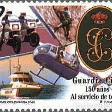 Sellos: USADO - EDIFIL 3323 - SPAIN 1994 SERVICIOS PUBLICOS /M. Lote 206997611